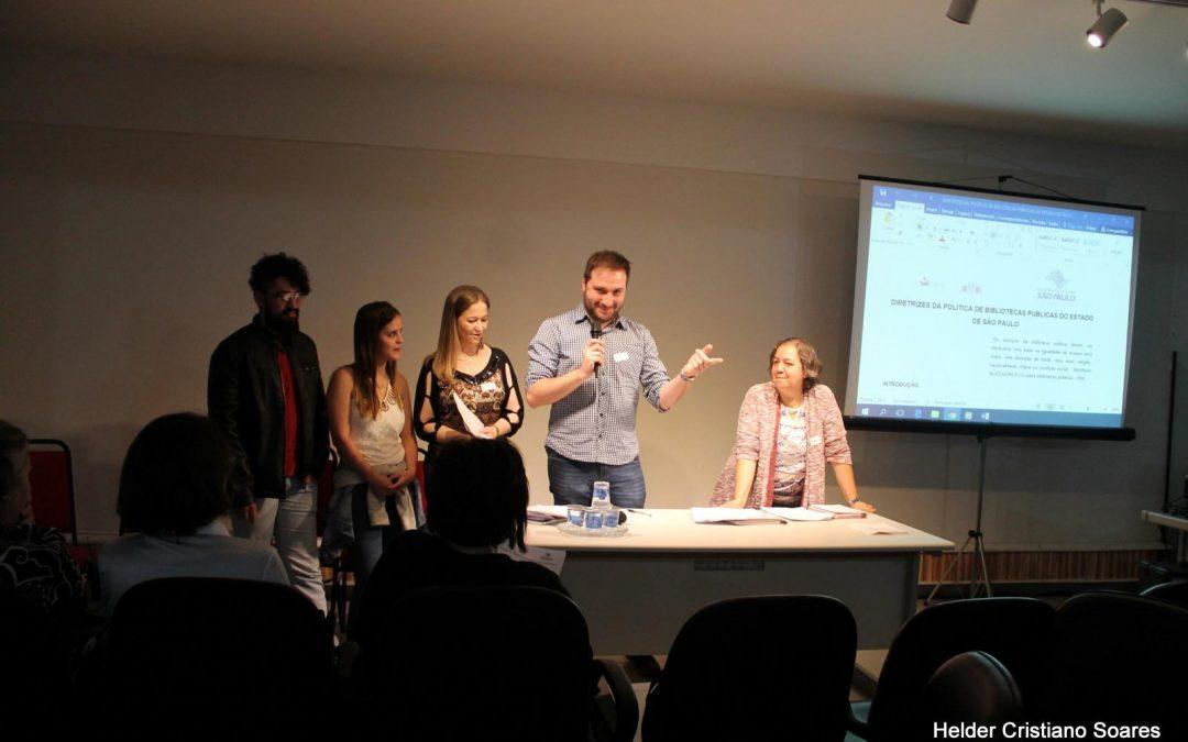 SisEB promove encontro com dirigentes culturais e profissionais de bibliotecas na região de Marília