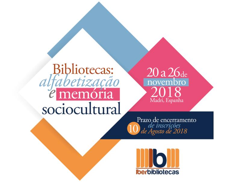 Inscrições abertas para o 3º Concurso de Estágios Internacionais do Iberbibliotecas