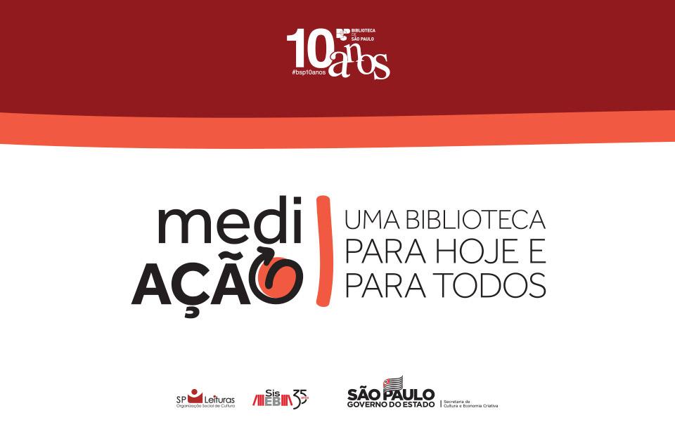Workshop Internacional Mediação: Uma Biblioteca para Hoje e para Todos