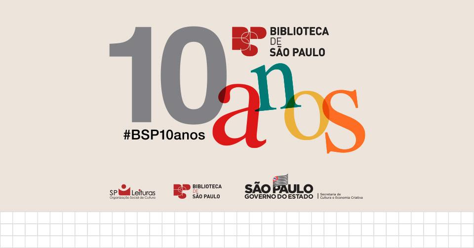 Biblioteca de São Paulo comemora 10 anos com programação especial
