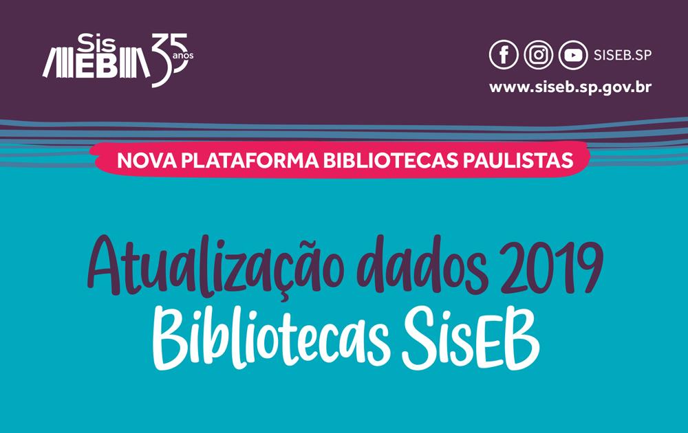 Bibliotecas localizadas no Estado de São Paulo têm novo prazo: 30 de setembro!
