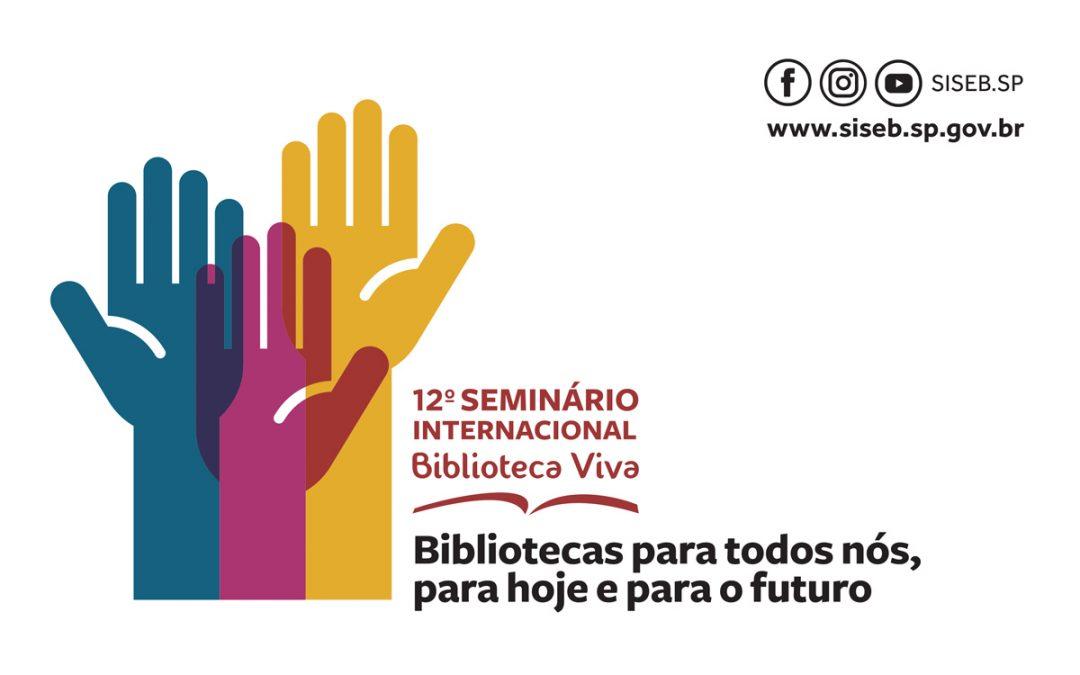 Seminário Internacional Biblioteca Viva deste ano será virtual e em agosto
